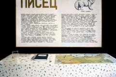 Pisets. 1987-88. Installation. Mixed media