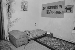 Sergey Anufriev's room. From the series, Artists' Rooms. 1985