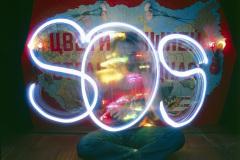SOS. Light performance. 1989.